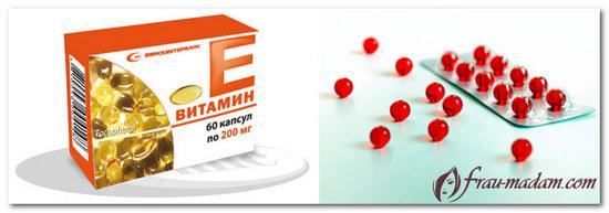 признаки передозировки витамина E суточная потребность в витамине Eдля взрослых