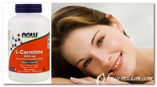 L-карнитин для похуудения