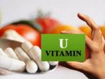 Средство от язвы  или витамин U – дефицит или избыток