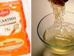 Польза желатина для кожи лица: рецепты красоты