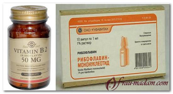 Рибофлавин это какой витамин