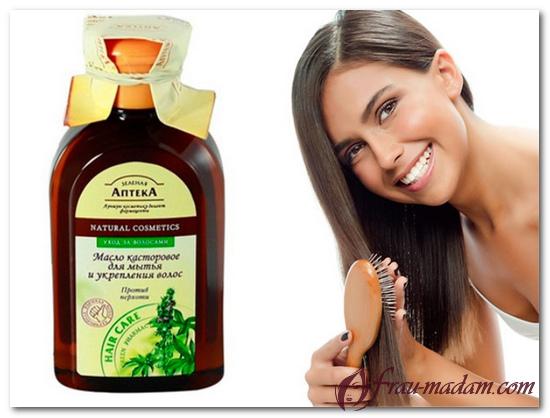 продукты, содержащие касторовое масло как и из чего получают касторовое масло хранение касторового масла