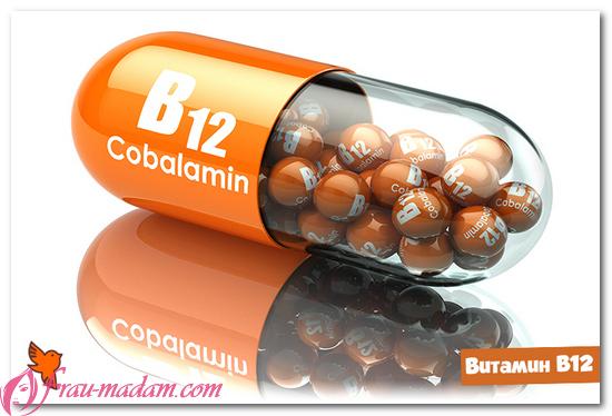 какое количество дозу должен в сутки принимать человек витамин B12