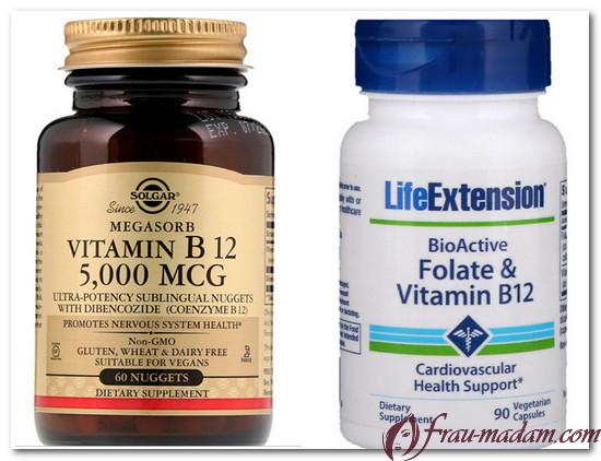 лучшие витамины B12 В12