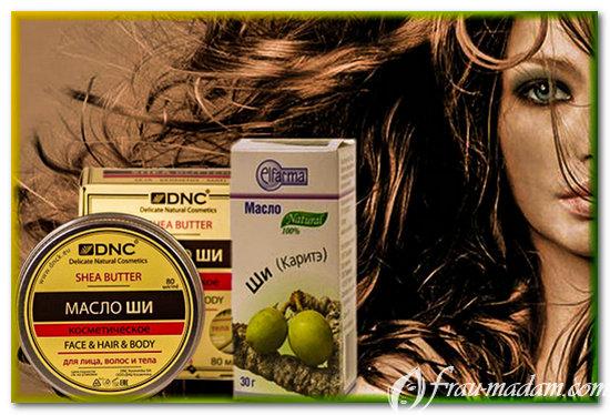 масло ши применение в домашних условиях
