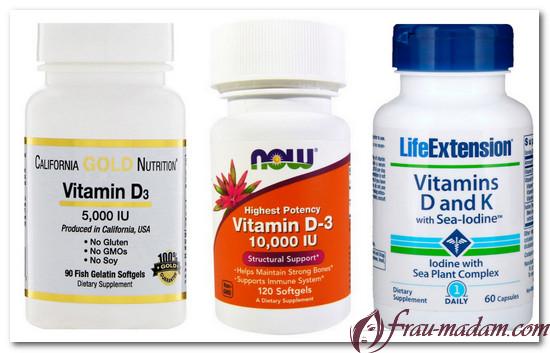 лучшие витамин Д D